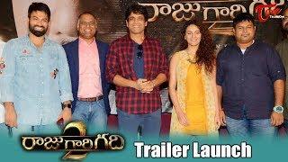Raju Gari Gadhi 2 Trailer Launch | Nagarjuna, Samantha, Ashwin Babu, Seerat Kapoor - TELUGUONE