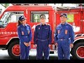 地域を守る佐世保の消防団(平成30年7月放送)の動画イメージ