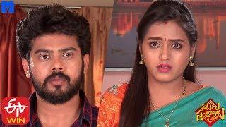 Naalugu Sthambalata Serial Promo - 5th February 2020 - Naalugu Sthambalata Telugu Serial - MALLEMALATV