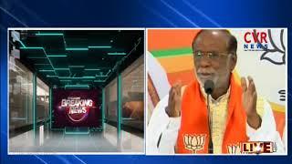 Telangana BJP President K Laxman Press Meet over Rahul Gandhi Hyderabad Tour | CVR NEWS - CVRNEWSOFFICIAL