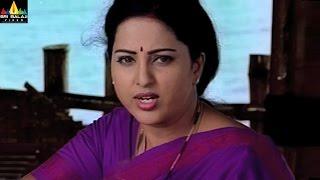Manasu Pilichindi Movie Comedy Scenes Back to Back | Telugu Movie Comedy | Sri Balaji Video - SRIBALAJIMOVIES