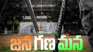 jana gana mana telugu short filim - YOUTUBE
