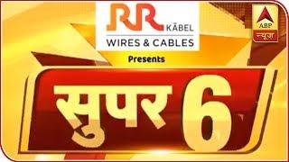 BJP MLA Sadhana Singh apologises for insulting Mayawati| Super 6 - ABPNEWSTV