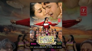 Bidai – Bhojpuri Film Bidai – Watch Full Film Bidai