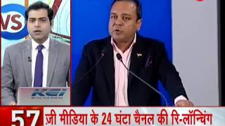 News 100: Zee Media relaunches its Bengali channel- Zee 24 Ghanta - ZEENEWS