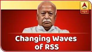 Master Stroke: Bhagwat's stance on reservation, Muslims indicate the ideological change in - ABPNEWSTV