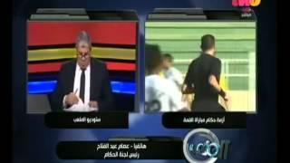 عصام عبد الفتاح : مش هرجع تاني عشان الناس ترتاح