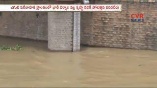 Heavy water flow at Krishna river  | CVR NEWS - CVRNEWSOFFICIAL