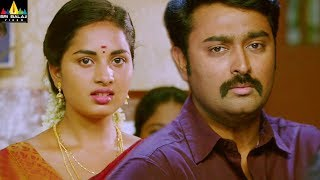 Premisthe Inthena Movie Srushti Marriage Scene   Latest Telugu Movie Scenes   Prasanna, Dhansika - SRIBALAJIMOVIES