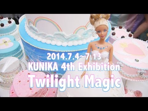 [English sub]KUNIKA 4th Exhibition Twilight Magicトワイライトマジック/Kawaii News