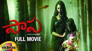 Paapa Telugu Horror Full Movie | Deepak | Paramesh | Jaqlene Prakash | Horror Movies | Mango Videos - MANGOVIDEOS