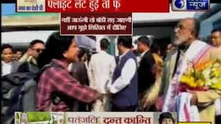 VVIP अराइवल के चलते फ्लाइट को टाला; मंत्री पर भड़क गई महिला ! - Suno India - ITVNEWSINDIA