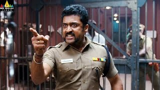 Singam Movie Scenes | Surya Warning to Rahman | Latest Telugu Movie Scenes | Sri Balaji Video - SRIBALAJIMOVIES