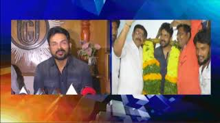 Hero Karthi Visits Eluru on His Movie Chinna Babu Promotions | West Godavari | iNews - INEWS