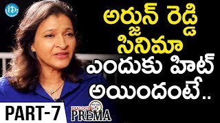 Manjula Ghattamaneni Exclusive Interview Part#7 || Dialogue With Prema | Celebration Of Life - IDREAMMOVIES