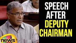 Harivansh Narayan Singh's Speech After Being Elected Rajya Sabha Deputy Chairman | Mango News - MANGONEWS