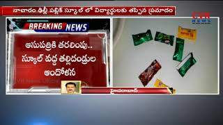 Expired date chocolates distributed to students in Delhi Public School | Students Hospitalized - CVRNEWSOFFICIAL