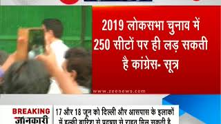 Congress likely to contest on 250 seats in 2019 LS Elections: Sources - ZEENEWS