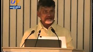 AP CM Chandrababu Naidu Once Again Stresses On Need For River Inter Linking - ETV2INDIA