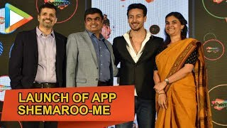 Watch- Tiger Shroff Launches of OTT App Shemaroome - HUNGAMA