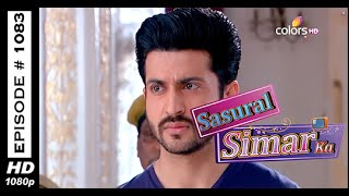 Sasural Simar Ka - 22nd January 2015 : Episode 1386