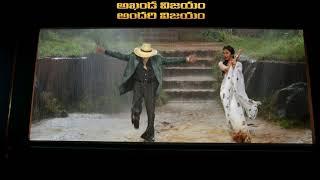 NTR Kathanayakudu promo 2 - idlebrain com - IDLEBRAINLIVE