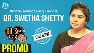 National Women's Party Founder Dr. Swetha Shetty Interview - Promo || Dil Se With Anjali #109 - IDREAMMOVIES