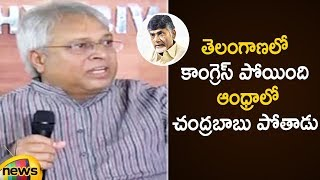 Undavalli Reveals Facts About AP 2019 Elections | Undavalli Arun Kumar Press Meet | Mango News - MANGONEWS