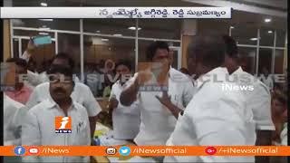 Clash Between Jaggi Reddy and Reddy Subrahmanyam On Sand Transport In Zilla Parishad Meeting | iNews - INEWS