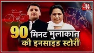 मायावती ने किया बीजेपी पर बड़ा हमला - AAJTAKTV