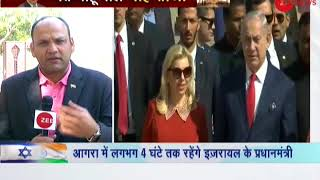 Benjamin Netanyahu reaches Taj Mahal with wife Sara, CM Yogi welcomes him - ZEENEWS