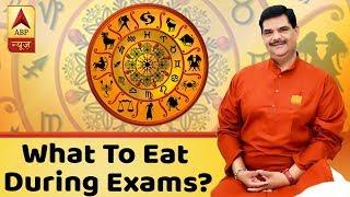 GuruJi With Pawan Sinha: What to eat during exams? - ABPNEWSTV
