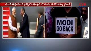 Modi go back l AP Wide Protest Against PM Narendra Modi Guntur Tour l CVR NEWS - CVRNEWSOFFICIAL