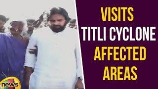 Pawan Kalyan Visits Titli Cyclone Affected Areas Near Chieerupalle Village in Srikakulam | MangoNews - MANGONEWS