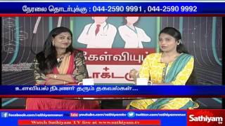 Kelviyum Doctor-um – Dr. Abhilasha, Psychiatrist- Sathiyam TV Show