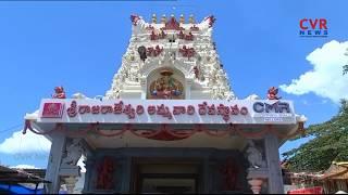 Special Arrangements for Sri Raja Rajeswari Devi Navaratri Utsavalu in Nellore | CVR News - CVRNEWSOFFICIAL