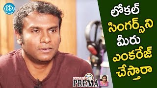Anup Rubens About His Opinion On Local Singers | || Dialogue With Prema || Celebration Of Life - IDREAMMOVIES