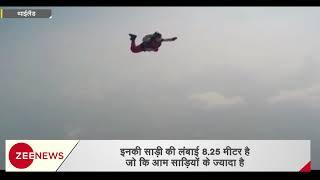 Pune adventurist Shital Mahajan sets new record | पुणे की शीतल महाजन ने रचा नया इतिहास - ZEENEWS