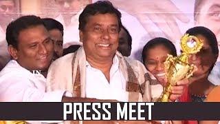 Manam Saitham Press Meet Video | Kadambari Kiran | TFPC - TFPC