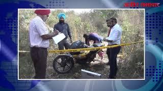 video : लुधियाना : आरएसएस नेता की हत्या में इस्तेमाल किया मोटरसाइकिल बरामद
