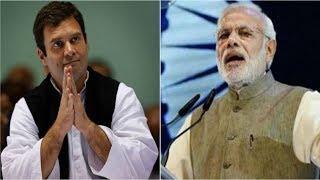 Rahul Gandhi apologises on 'Chowkidar-Chor' comments - ZEENEWS