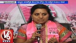 MP Kavitha on TBGKS key role in Telangana movement - Hyderabad - V6NEWSTELUGU