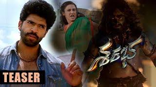 Sharabha movie teaser || Akash Kumar, Mishti Chakraborthy, Jayaprada || N Narasimha Rao - IGTELUGU
