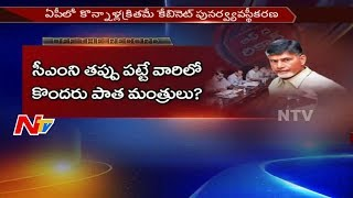 Why TDP Senior Leaders Discontent on Chandrababu Naidu? || Off The Record || NTV - NTVTELUGUHD