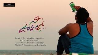 Nee Oohallo ll # Latest Telugu Short Film 2018 l l# Directed by :- Roshansajid - YOUTUBE