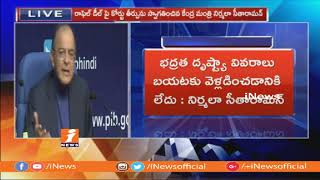 Finance Minister Arun Jaitley Speaks To Media On Supreme Court Verdict On Rafale Deal | iNews - INEWS