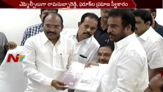 Rama Subba Reddy and NMD Farooq Take Oath as MLC || NTV - NTVTELUGUHD