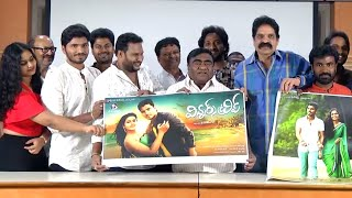 Babu Mohan Launches Winner Trip Movie Poster Launch | TFPC - TFPC