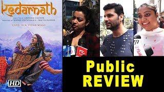 Public REVIEW KEDARNATH   Sara ali khan Steals the show   Sushant Singh Rajput - IANSINDIA