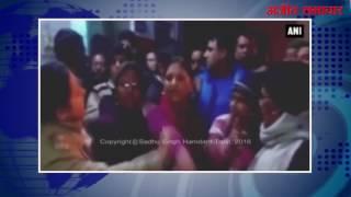 video : उत्तराखंड : भाजपा हरक सिंह रावत ने कांग्रेसी वर्करों पर लगाए हमले के आरोप